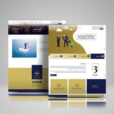 صميم موقع الكتروني مركز صنعاء الدولي - شركة بي ديفرنت تصميم مواقع انترنت مركز تحكيم دولي الرياض