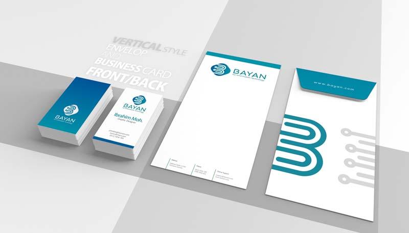 تصاميم شركة بيان لتقنية المعلومات تصميم ورق رسمي ، كروت عمل - خدمات التصميم بي ديفرنت