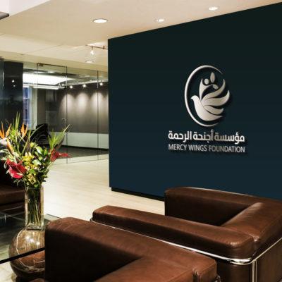 تصميم موقع منظمة اجنحة الرحمة Foundation Logo design