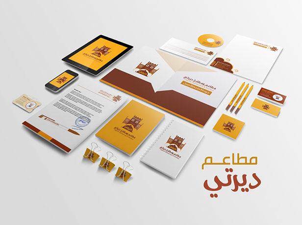تصاميم هوية مطاعم ديرتي جدة السعودية