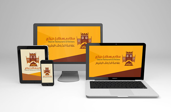 تصميم خلفيات موبايل ايباد لابتوب مطعم ديرتي الرياض بي ديفرنت