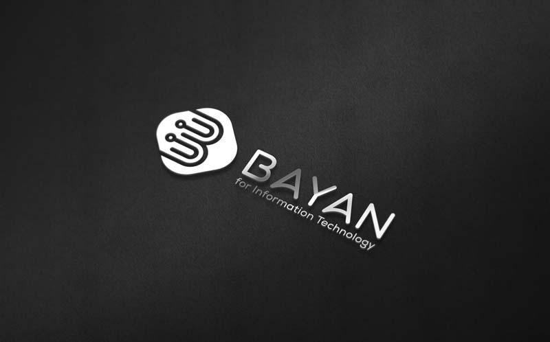 تصاميم هوية شركة بيان لتقنية المعلومات - شركه بي ديفرنت تصميم شعار ، ورق رسمي ، فولدر ، كروت عمل