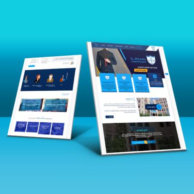 تصميم موقع الكتروني جامعة إقرأ - شركة بي ديفرنت تصميم مواقع ويب ، نظام تعليم الكتروني ، مكتبة الكترونية