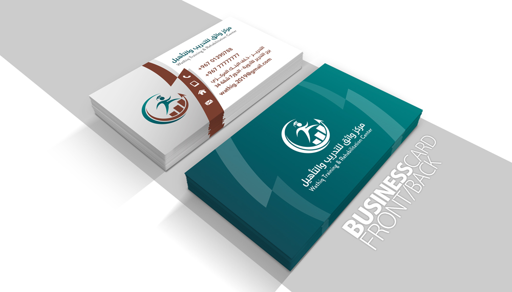 تصميم كروت عمل شركات -Business Card Designs تصاميم كرت شخصي فوتشوب .. ادوبي اليستريتور