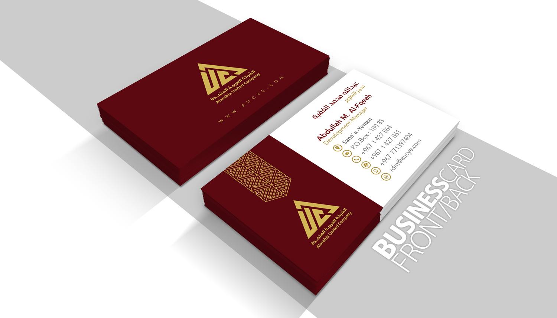 تصميم كروت عمل - Business Card Designs تصاميم كرت الأعمال فوتشوب .. ادوبي اليستريتور
