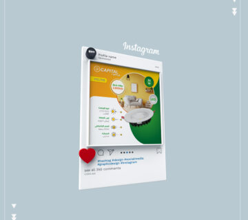 تصاميم اعلانات انستجرام أضواء العاصمة الكويت تسويق الكتروني انستقرام شركة بي ديفرنت