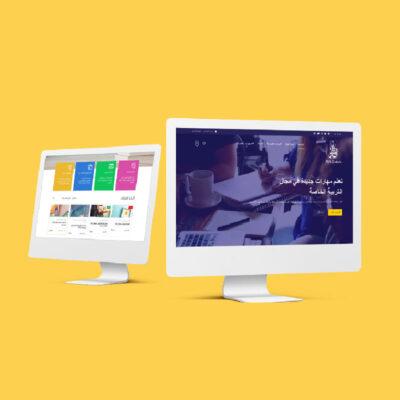 تصميم منصة قدره أكاديمي - موقع تعليمي بي ديفرنت للخدمات التقنية شركة تصميم مواقع الويب