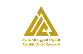 الشركة العربية المتحدة