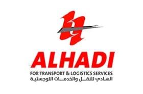 مجموعة الهادي للنقل والخدمات اللوجستية