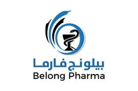 شركة بيلونق فارما - بي ديفرنت تصميم موقع الكتروني شركة مستلزمات طبية و ادوية