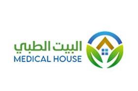 البيت الطبي