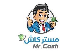 شركة مستر كاش - موريتانيا