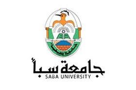 جامعة سبأ
