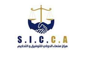 مركز صنعاء الدولي للتوفيق والتحكيم - شركة بي ديفرنت تصميم مواقع الكترونية الويب
