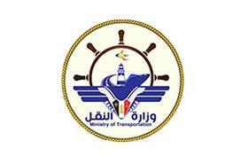 وزارة النقل اليمنية