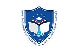 الأكاديمية اليمنية للدراسات العليا