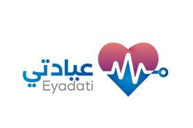عيادتي للخدمات الطبية - قــطر